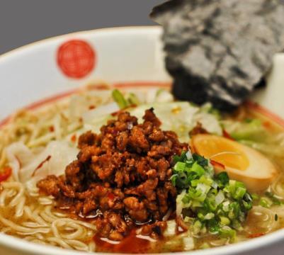 akamaru menu 2
