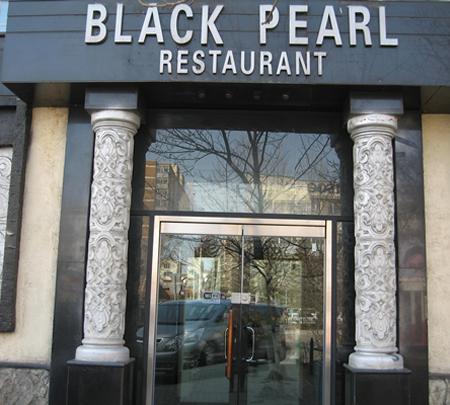 black pearl 1