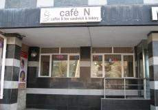 cafe N 1