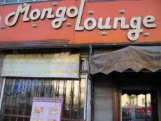 mongol lounge 1