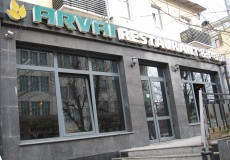 arvai 1