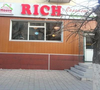 rich 1