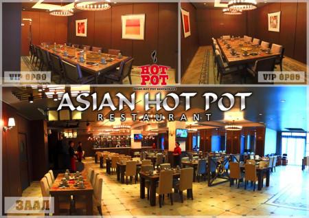 Hot pot 8